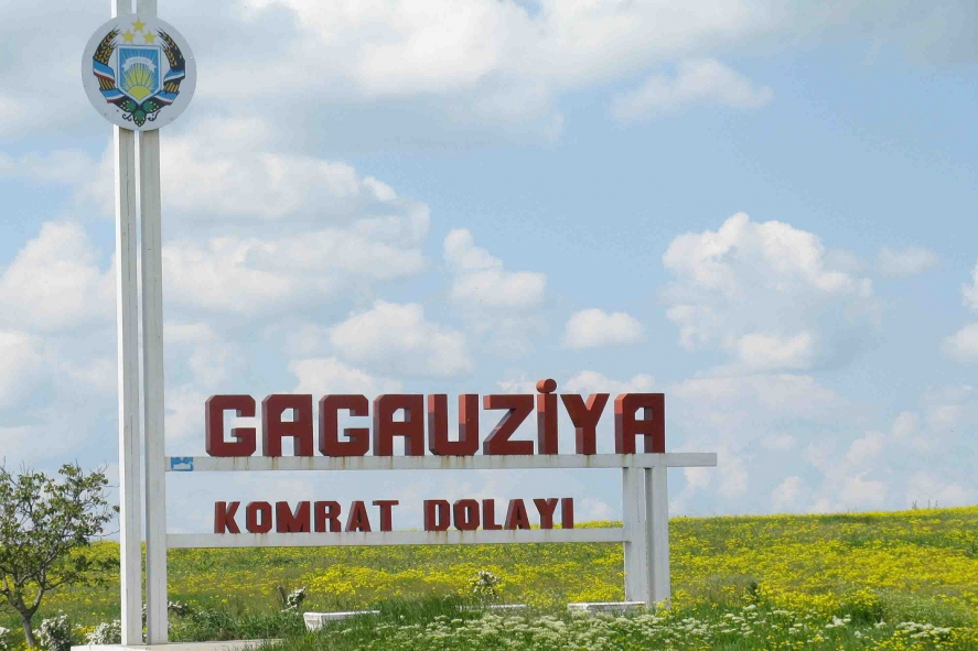 For the first time, all the country's highest officials will take part in the inauguration ceremony of the Bashkan of Gagauzia