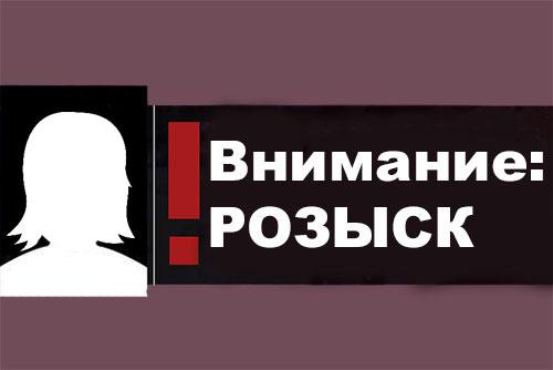 В Приднестровье без вести пропали две воспитанницы интерната (ФОТО)