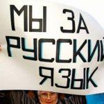 Додон о решении КС по русскому языку: Они открыли ящик Пандоры (ВИДЕО)