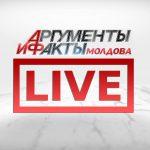 LIVE! Брифинг кандидата в генпримары Кишинева Иона Чебана