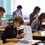 Более 30 тысяч выпускников гимназий сдают сегодня экзамен по языку обучения