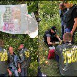 Украинский пограничник задержан за небесплатную помощь молдаванину в незаконном пересечении границы (ВИДЕО)