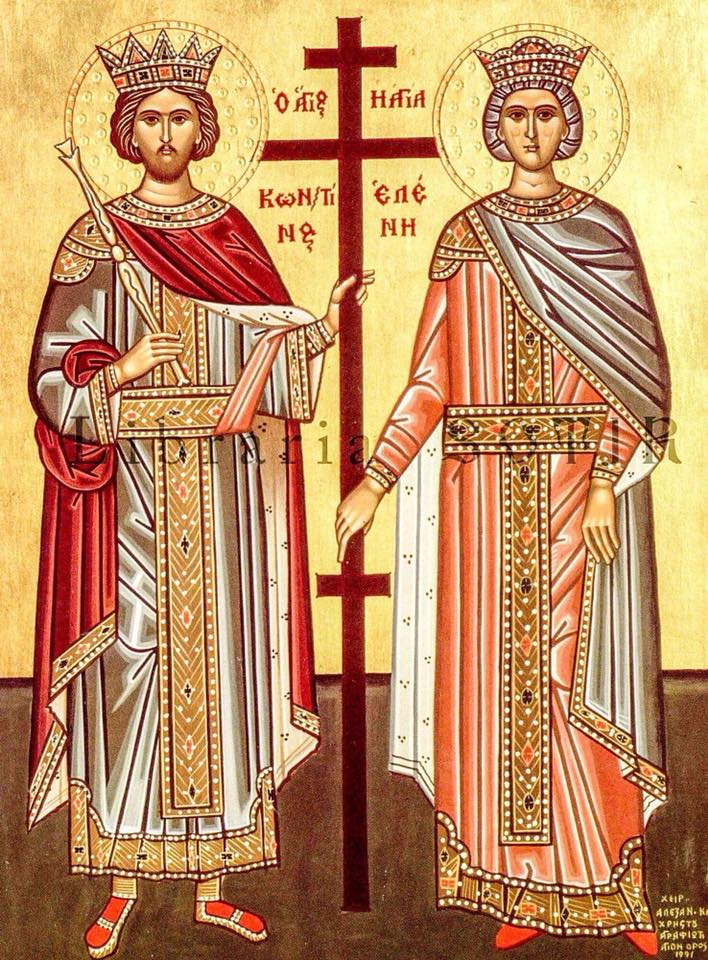Президент поздравил верующих с Днем святых Константина и Елены и Днем всех святых