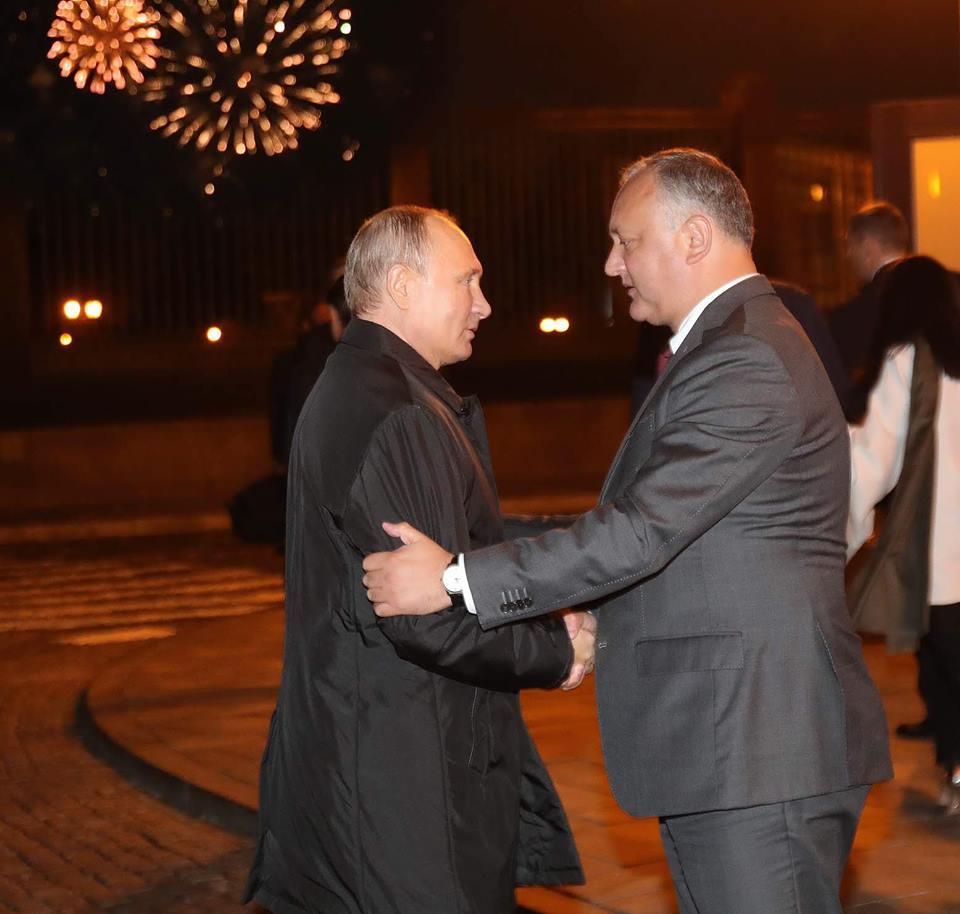 Додон лично пожелал Путину успешного проведения чемпионата мира по футболу (ФОТО)