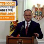 """По многочисленным просьбам президент проведет очередную """"прямую линию"""" в """"Одноклассниках"""""""