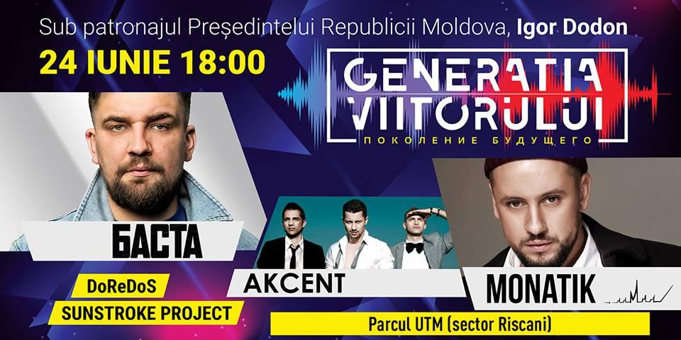 Грандиозный концерт для выпускников вместо ПВНС пройдет на стадионе Политеха (ФОТО)