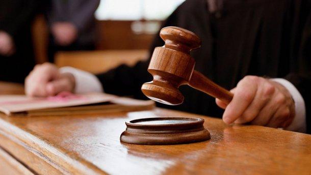 """""""Героев"""" будут знать в лицо! Виновные в проигрыше Молдовы в ЕСПЧ судьи ответят за это"""