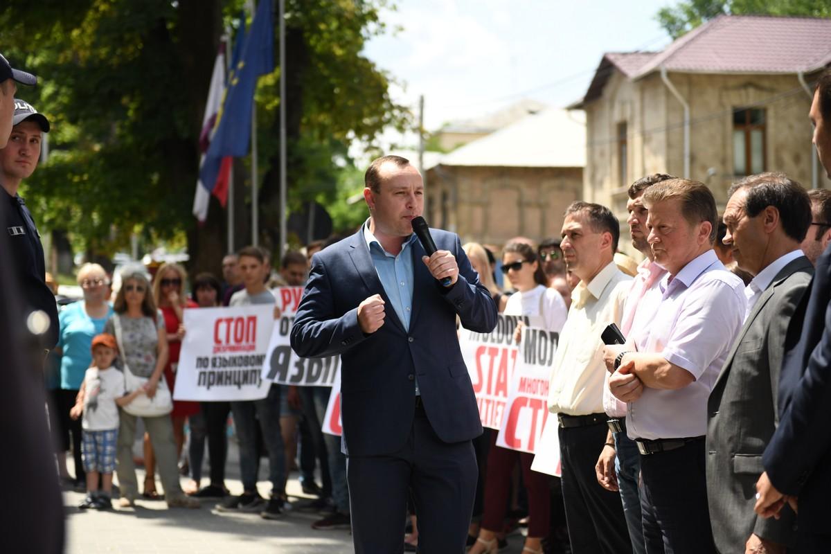 Руки прочь от русского языка: социалисты провели протест у здания КС (ФОТО, ВИДЕО)