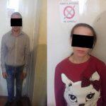 Молдавские Бонни и Клайд: мужчина подговорил свою 19-летнюю сожительницу заманить и ограбить жертву