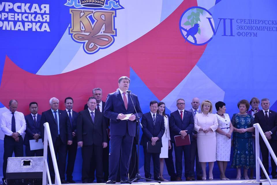 Социалисты приняли участие в Среднерусском экономическом форуме и Курской Коренской ярмарке
