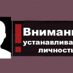 В Приднестровье устанавливается личность найденного мёртвым мужчины