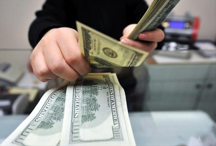 Курс валют на среду: евро и доллар прибавят в цене