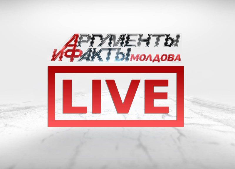 """LIVE! Игорь Додон проводит """"прямую линию"""" в """"Одноклассниках"""" (ВИДЕО)"""