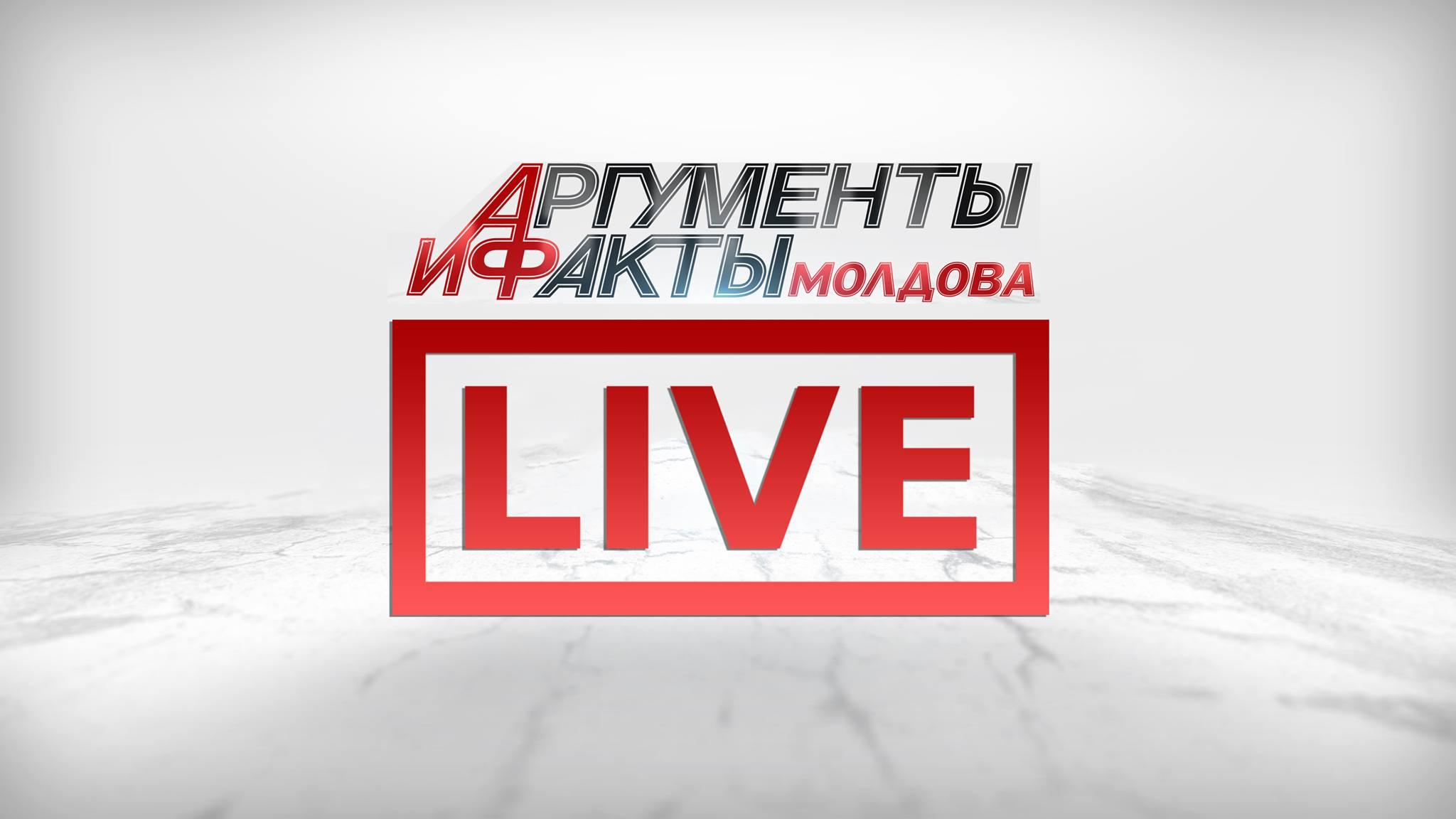 LIVE! Игорь Додон выступает с заявлениями для прессы (ВИДЕО)