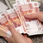 Молдаванка пыталась пронести 2 млн рублей через таможню московского аэропорта