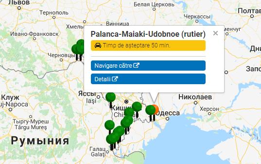 Внимание, водители! Очереди на двух таможенных пунктах на въезде в Молдову из Украины