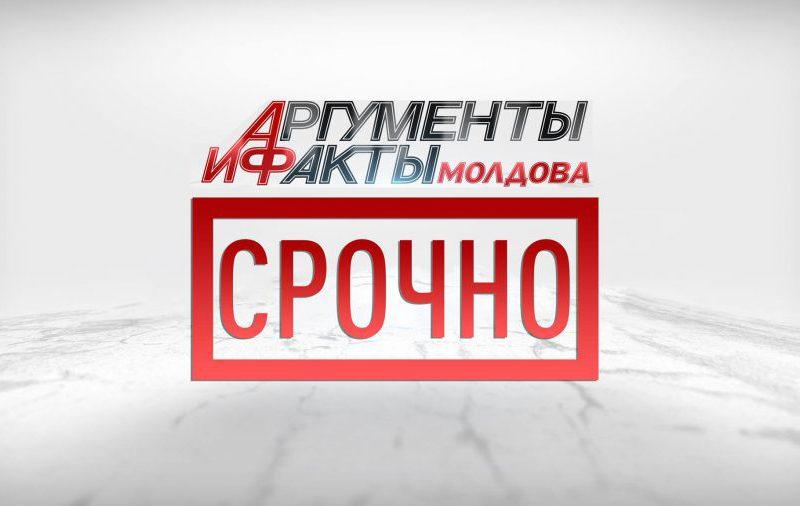 """Срочно! """"Sputnik-V"""" зарегистрирована в Молдове!"""