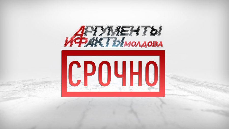 Медицинский груз из Китая прибыл в Кишинев на российском самолете (ВИДЕО)
