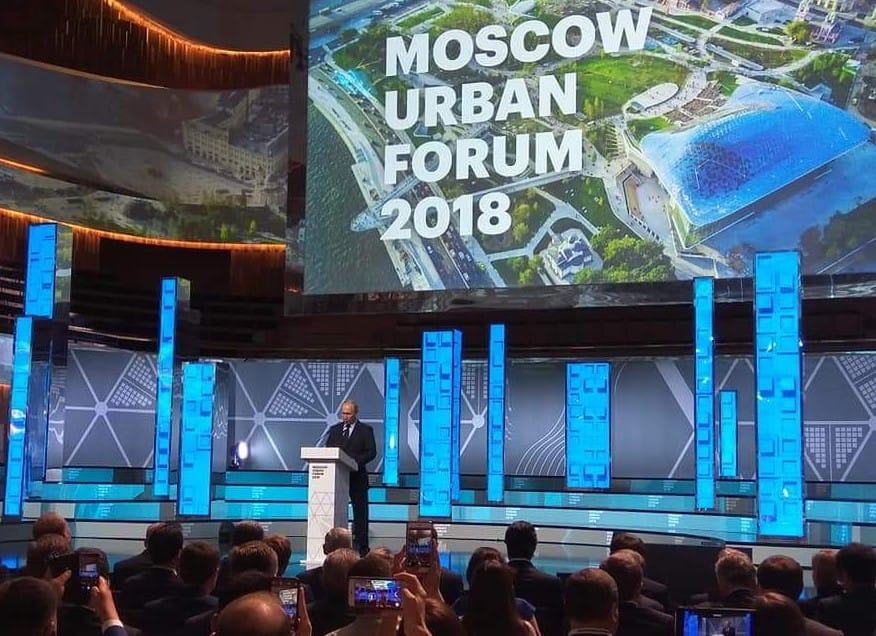 Социалисты на Moscow Urban Forum продолжают набираться полезного опыта (ФОТО, ВИДЕО)