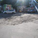 Как проходит ремонт улицы Академической, и в какую копеечку это влетит (ФОТО)