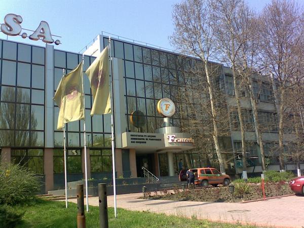 Franzeluța получила запрет на участие в госзакупках на три года