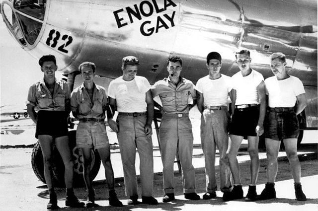 Всадники Апокалипсиса. История пилотов, бомбивших Хиросиму и Нагасаки