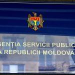 В Агентстве госуслуг уточнили график работы некоторых подразделений 28, 29 и 30 августа