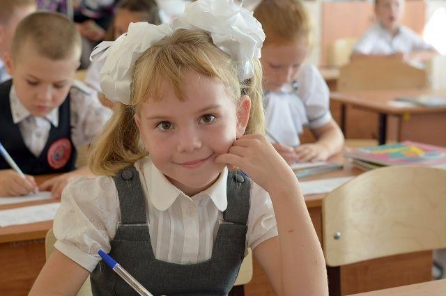 Процесс зачисления детей в первый класс откладывается в связи с режимом ЧП