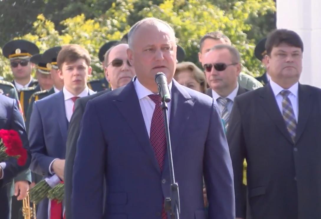 На Шерпенском плацдарме прошла церемония захоронения останков советских воинов (ВИДЕО)