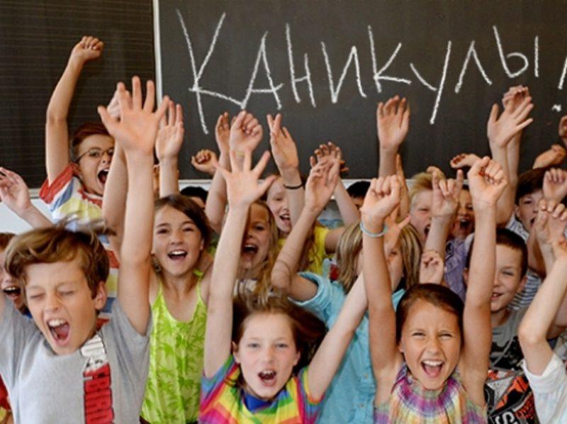 Власти продлевают осенние каникулы: школьники будут отдыхать с 23 по 31 октября