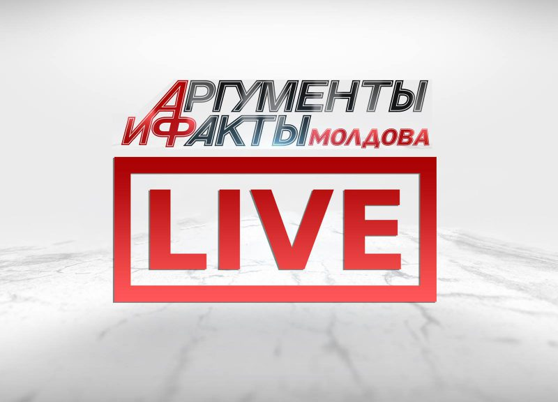 LIVE! Игорь Додон отвечает на вопросы граждан (ВИДЕО)