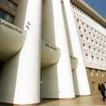 СМИ: Первое заседание парламента может пройти 27 или 28 сентября