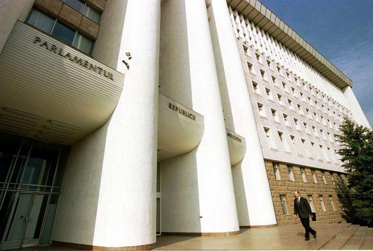 Следующее заседание парламента пройдет в четверг