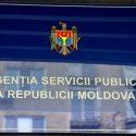 Агентство госуслуг полностью возобновляет деятельность с 1 июня