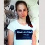 В Комрате без вести пропала девочка-подросток: полиция просит помощи в поисках