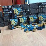 750 патронов обнаружили таможенники в рейсовом автобусе