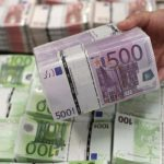 Евро подешевеет во вторник