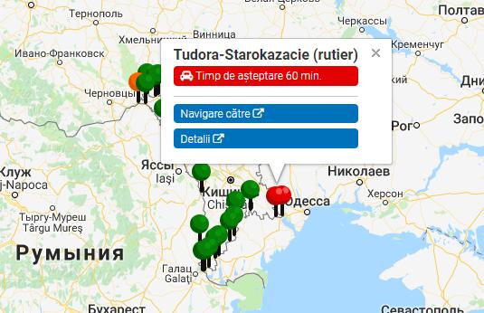 Внимание, водители! На трех КПП на границе с Украиной – огромные очереди