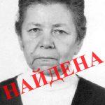 Пропавшую в Бендерах пенсионерку нашли мертвой в ручье
