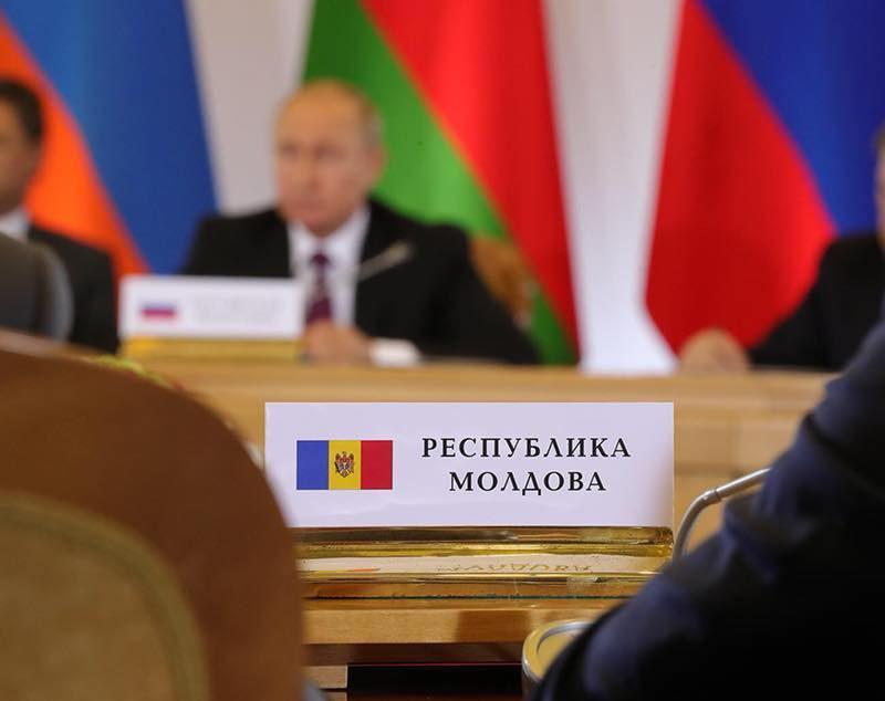 В Санкт-Петербурге стартует заседание Высшего совета ЕАЭС в расширенном составе