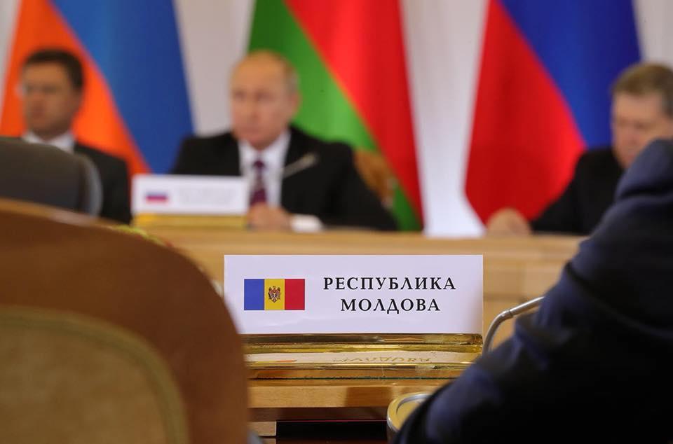 Додона пригласили на заседание глав государств ЕАЭС в Санкт-Петербурге