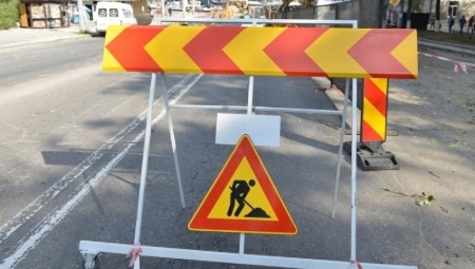 Вниманию водителей! С сегодняшнего дня часть улицы 31 августа перекрыта