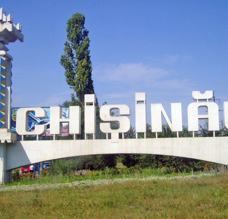 В Кишиневе и Бельцах – повышенное содержание двуокиси азота в воздухе: объявлен желтый код