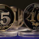 Стало известно, когда в обращение будут выпущены монеты в 5 и 10 леев
