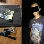 """Мужчина """"под кайфом"""" и с подозрительным порошком в кармане задержан на Буюканах"""