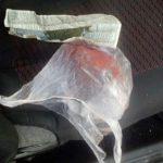 В Гагаузии у молодого человека в машине нашли наркотики