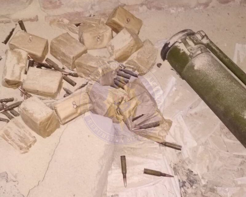 Гранатомет и сотни патронов были обнаружены СИБ на юге Молдовы (ФОТО)