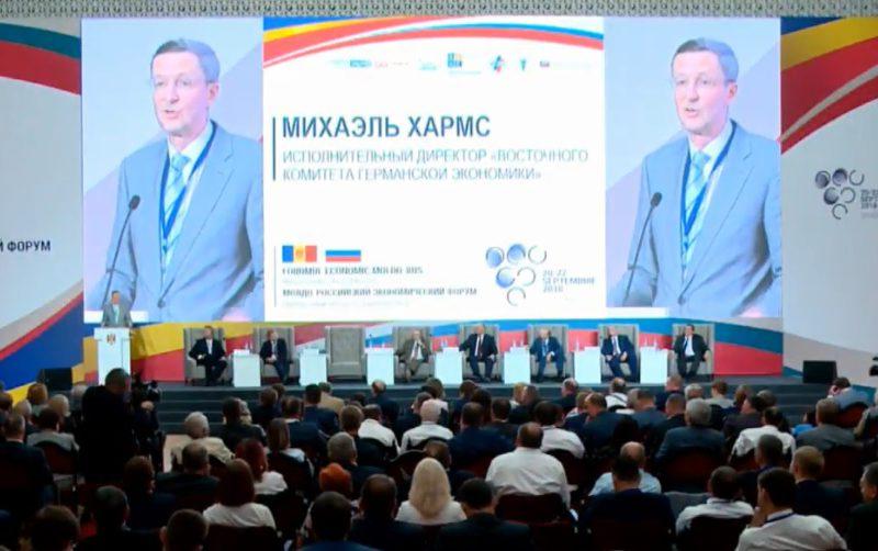 Хармс: В многовекторном развитии Молдовы заинтересован и немецкий бизнес (ВИДЕО)