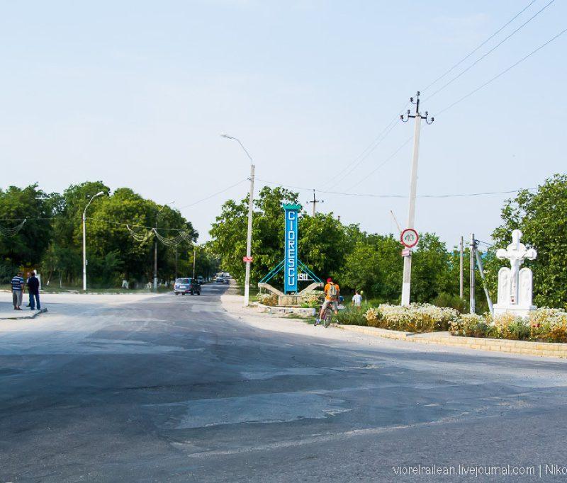 Недавно установленные 15 дорожных знаков в Чореску были изуродованы вандалами (ФОТО, ВИДЕО)
