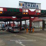 На границе с Румынией у молдаванина обнаружили изъятый из обращения автомобиль